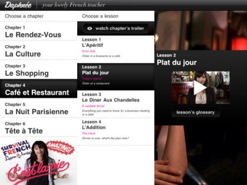 ipad-screenshot-2.jpg